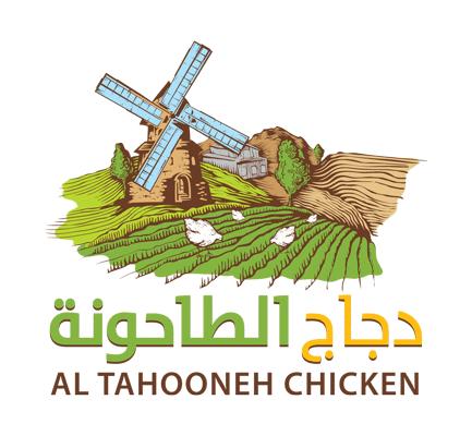 AlTahouneh